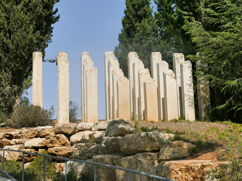Holocaust Denkmäler am Yad Vashem in Jerusalem